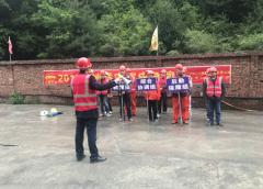 中铁二十局二公司汶马项目2018年防汛灾