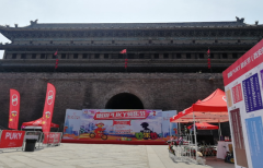 PUKY骑乐节来到西安  骑行千年古城墙