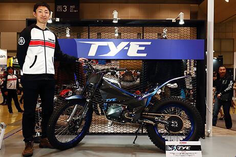 电动攀爬摩托车「TY-E」向世界发出挑战