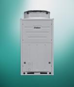 大功率空气源热泵aroTHERM|德国威能