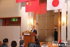 中国驻新��总领馆举办交流大会 纪念中日和平友好条约