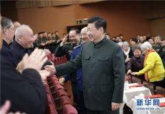 中央军委举行慰问驻京部