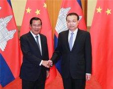 李克强同柬埔寨首相洪森