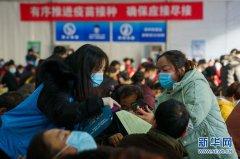 北京有序开展重点人群新冠疫苗第二剂