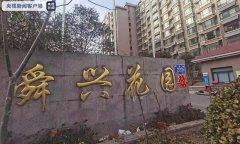 山东济南通报两小区部分居民腹泻事件
